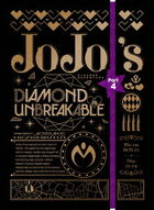 JoJo's Bizarre Adventure Part 4: Diamond Is Unbreakable Blu-ray Box 1  (Japan Version)