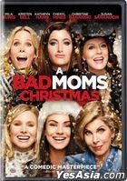 A Bad Moms Christmas (2017) (DVD) (US Version)