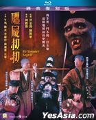 Mr. Vampire Saga IV (1988) (Blu-ray) (Remastered Edition) (Hong Kong Version)