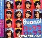 Lotta love, Lotta love (SINGLE+DVD)(First Press Limited Edition)(Taiwan Version)