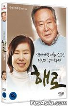 Hand in Hand (DVD) (Korea Version)