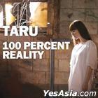Taru Vol. 2 - 100 Percent Reality