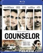 The Counselor (2013) (Blu-ray) (Hong Kong Version)