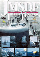 JMSDF Fleet Powers 4 - OHMINATO (Japan Version)