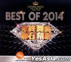 Best Of 2014 - Diamonds Are Forever And Ever (2CD)
