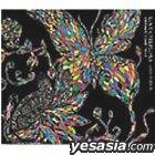 LOVE OVERFLOWS - ASIAN EDITION (CD+DVD)(Limited Edition)(Japan Version)
