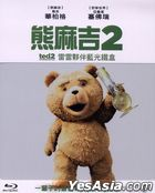 Ted 2 (2015) (Blu-ray) (Steelbook) (Limited Edition) (Taiwan Version)