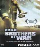Brothers At War (DVD) (Hong Kong Version)