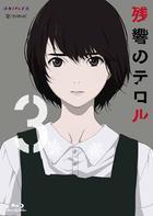 TERROR IN RESONANCE Vol.3 (Blu-ray) (Japan Version)