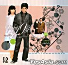 Beyond The Rose Garden (VCD) (End) (TVB Drama)