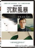 The Silent Storm (2014) (DVD) (Taiwan Version)