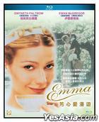 Emma (1996) (Blu-ray ) (Hong Kong Version)