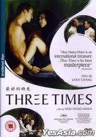 Three Times (2005) (DVD) (UK Version)