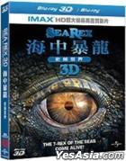 Sea Rex 3D (Blu-ray) (Taiwan Version)