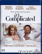 It's Complicated (Blu-ray) (Hong Kong Version)