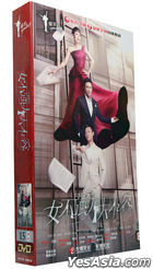 Women Must Be Stronger (2016) (DVD) (Ep. 1-41) (End) (China Version)