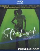 Star Light Joey Yung Concert 2008 (Concert Version) (Blu-ray)