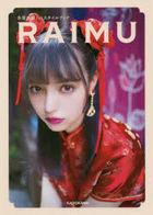 Taya Raimu 1st Style Book 'RAIMU'