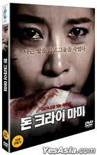 Don't Cry Mommy (DVD) (2-Disc) (First Press Limited Edition) (Korea Version)