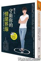 Shou Wei Ni De Qing Xu Jie Xian : Gou Tong Jian Ya Fa Shi Zhao , Rang Ren Ji Guan Xi Bu Zai Zuo You Wei Nan , Ji Bing Bu Shang Shen