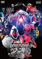 Kamen Rider x Super Sentai - Super Hero Taisen (Collector's Pack) (DVD) (Japan Version)