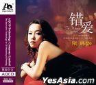 The Wrong Love (AQCD) (China Version)