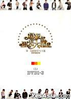 第一届超级星光大道精华实录 (上) (3DVD) (台湾版)