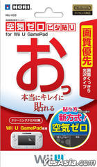 Wii U HORI Pitahari for Wii U GamePad (Brightness) (Japan Version)