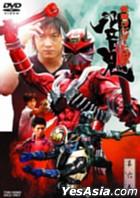 Kamen Rider Hibiki Vol.6 (Japan Version)