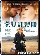 The Dressmaker (2015) (DVD) (Taiwan Version)