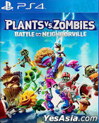 Plants vs. Zombies: Battle for Neighborville (Asian Chinese Version)