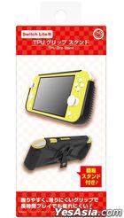 Nintendo Switch TPU Grip Stand (日本版)