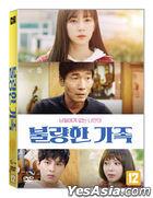 Road Family (DVD) (Korea Version)