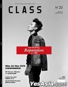 Class Vol. 20 February 2013