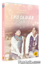 Our Times (DVD) (2-Disc) (Normal Edition) (Korea Version)