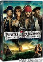 Pirates of the Caribbean: On Stranger Tides (2011) (DVD) (Hong Kong Version)