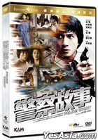 Police Story (1985) (DVD) (Hong Kong Version)