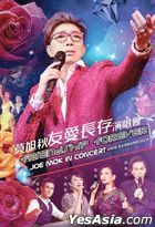Friendship Forever Joe Mok In Concert Live Karaoke (DVD)