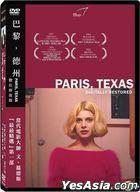 Paris, Texas (1984) (DVD) (Digitally Remastered) (Taiwan Version)