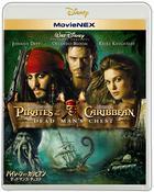 Pirates Of The Caribbean Dead Man's Chest MovieNEX [Blu-ray+DVD](Japan Version)