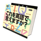 Can you say this in English? 2021 Calendar (Japan Version)