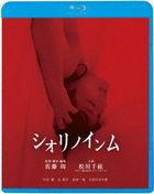 Shiori no Inmu (Blu-ray) (Japan Version)
