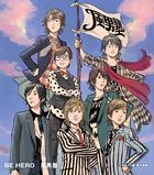 BE HERO (Normal Edition)(Japan Version)