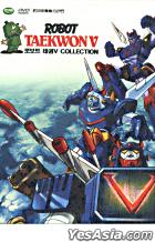 Robot Taekwon V Collection (DVD) (Korea Version)