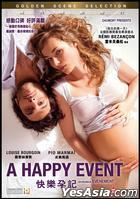 A Happy Event (2011) (Blu-ray) (Hong Kong Version)