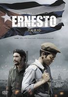 Ernesto (DVD) (Normal Edition) (Japan Version)