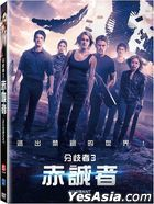 Allegiant (2016) (DVD) (Taiwan Version)
