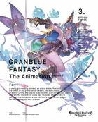 GRANBLUE FANTASY The Animation Season 2 Vol.3 (DVD) (日本版)
