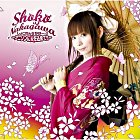 Shokotan Cover 2 (ALBUM+DVD)(Japan Version)