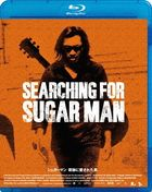 Searching For Sugar Man (DVD) (Japan Version)